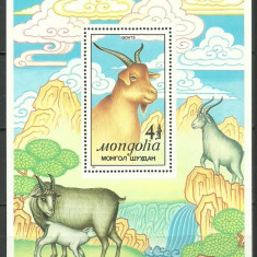 Mongolia 1988 - capre, colita neuzata - Timbre straine