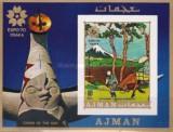 Ajman 1970 - expo Osaka-picturi, colita ndt neuzata