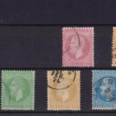 ROMANIA 1872, LP 38, EMISIUNEA PARIS SERIE STAMPILATA - Timbre Romania