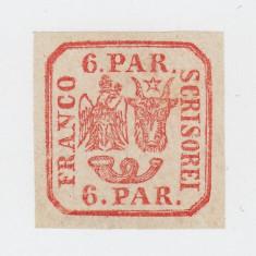 PRINCIPATELE UNITE EMISIUNEA I 1862 - 6 PARALE NECIRCULAT, Nestampilat