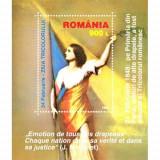 1998 - 24 Februarie Ziua Tricolorului - colita neuzata