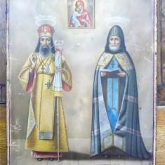 ICOANA RUSIA, CCA. 1900 - Pictor roman