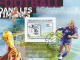 Guinea 2009 - fotbal, colita stampilata