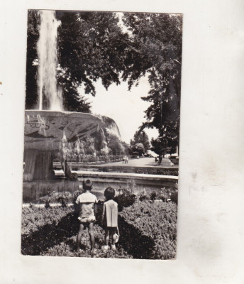 bnk cp Galati - Vedere din parc- uzata foto