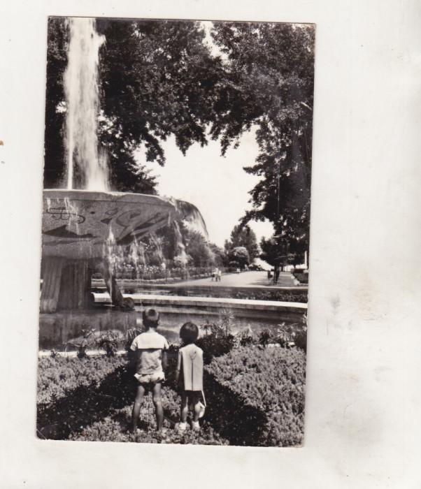 bnk cp Galati - Vedere din parc- uzata