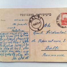 IUDAICA-CARTE POSTALA SCRISA IN EBRAICA-ANII 30