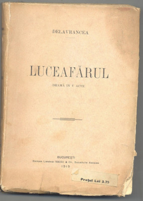 Luceafarul - Delavrancea / Teatru foto