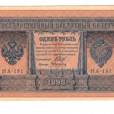 SV * Rusia 1 RUBLA 1898 / 1915 UNC - bancnota europa