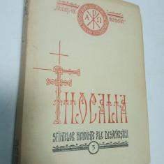 FILOCALIA - volumul 5 - editia 1976 - Carti ortodoxe