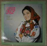 Vinyl/vinil Florica Ungur-Răsari Lună Codrilor,STM-EPE 01111 1975,VG+