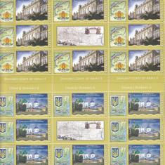 STEMELE DUNARII II, MINISHEET, 2010, MNH NEOBLITERAT, ROMANIA. - Timbre Romania, Istorie, Nestampilat