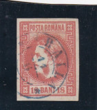 ROMANIA 1868 LP 24  CAROL I CU FAVORITI VALOAREA 18 BANI  ROSU  STAMPILA  BRAILA, Stampilat