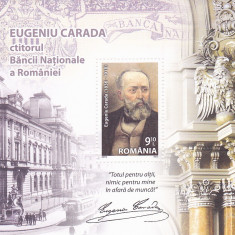 EUGENIU CARANDA BLOC 2010, MNH NEOBLITERAT, ROMANIA. - Timbre Romania, Istorie, Nestampilat