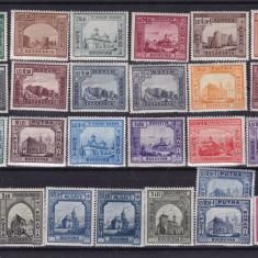 ROMANIA 1941, LP 144, MONUMENTE ISTORICE SERIE MNH - Timbre Romania, Nestampilat