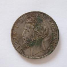5 LEI 1880 KULLRICH PE CERC XF-AUNC!!! PATINA!!! - Moneda Romania, Argint