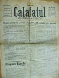 Calafatul cultural si politic 1929 25 mai decoratie principe Nicolae Maniu Unire
