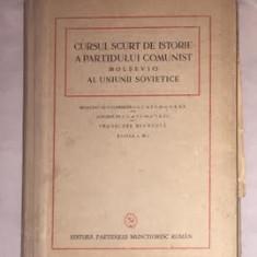 Cursul scurt de istorie a Partidului comunist bolsevic al Uniunii Sovietice