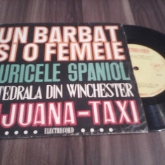 DISC VINIL UN BARBAT SI O FEMEIE RARITATE!!! EDC 954 STARE DISC FB - Muzica Jazz