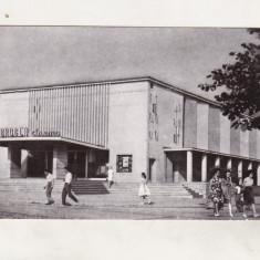 Bnk cp Medgidia - Cinematograful Dobrogea - uzata - Carte Postala Dobrogea dupa 1918, Circulata, Printata