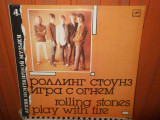 -Y-  ROLLING STONES - PLAY WITH FIRE   VINIL LP