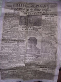 Ziarul ADEVARUL joi 21 iulie 1927,MOARTEA REGELUI FERDINAND,Noul Regele MIHAI I