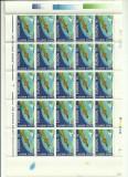 Romania MNH 1991 - coala de 25 timbre - EUROPA CEPT - LP 1252 - cel mai mic pret, Nestampilat