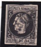 1867 LP 20 c CAROL I FAVORITI HARTIE SUBTIRE VAL. 20 PARALE  POINCON L. PASCANU, Nestampilat