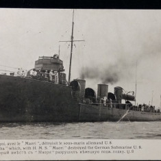 WWI - DISTRUGATORUL ENGLEZ GURKHA - A SCUFUNDAT IN 1915 SUBMARINUL GERMAN U - 8, Necirculata, Fotografie