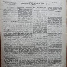 Ziarul Munca , organ social-democrat ,an 1 ,nr. 11 ,1890 , I. Nadejde , C. Mille