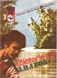 COLECTIA DELFIN , CALATORIE PE AMAZON