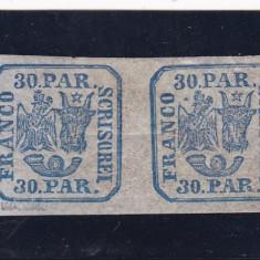 1864 LP13 PRINCIPATELE UNITE EM II 30 PAR. ALBASTRU PERECHE POINCON LPASCANU - Timbre Romania, Nestampilat