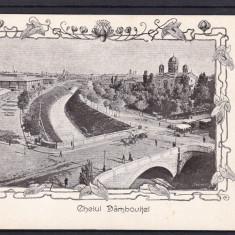 BUCURESTI CHEIUL DAMBOVITEI CLASICA ATELIER GRAFIC J. V. SOCECU BUCURESTI - Carte postala tematica, Necirculata, Printata