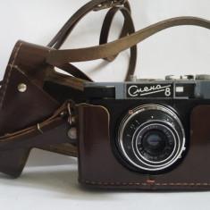 (T) Aparat foto vintage Smena 8, conditie foarte buna, cu toc piele - Aparate Foto cu Film