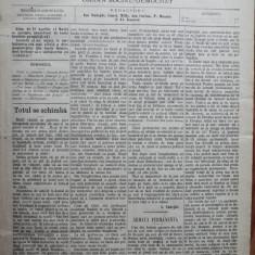 Ziarul Munca , organ social-democrat , an 1 ,nr. 6 ,1890 , I. Nadejde , C. Mille