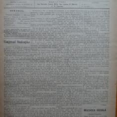 Ziarul Munca , organ social-democrat ,an 1 ,nr. 31 ,1890 , I. Nadejde , C. Mille