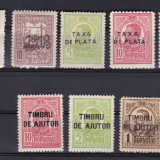 ROMANIA 1915/18 TAXA DE PLATA TIMBRU DE AJUTOR LOT TIMBRE CU SARNIERA - Timbre Romania, Nestampilat