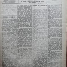 Ziarul Munca , organ social-democrat ,an 1 ,nr. 12 ,1890 , I. Nadejde , C. Mille
