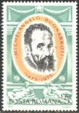 Romania 1975 - MICHELANGELO, timbru nestampilat, PT43