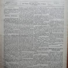 Ziarul Munca , organ social-democrat ,an 1 ,nr. 13 ,1890 , I. Nadejde , C. Mille