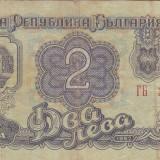 BULGARIA 2 leva 1962 VF!!! - bancnota europa