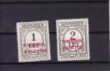 ROMANIA 1931 , TAXA  DE PLATA  CU SUPRATIPAR  TIMBRUL AVIATIE MNH, Nestampilat