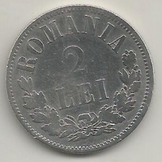 ROMANIA 2 LEI 1873 [5] AG, livrare in cartonas - Moneda Romania, Argint