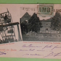 Bacau TCV Stampila Ambulanta, Circulata, Printata, Romania pana la 1900