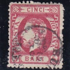 ROMANIA 1872 LP 35 CAROL I CU BARBA VALOAREA 5 BANI CARMIN STAMPILAT - Timbre Romania