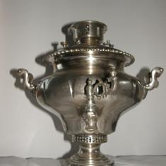 SAMOVAR VECHI, RUSESC - Metal/Fonta