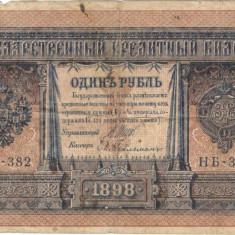 Rusia 1 rubla 1898 - bancnota europa