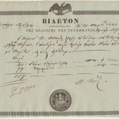 Romania Valahia 1844 Bilet grec Export Produse document corabie filigran Borgo, Romania pana la 1900, Documente