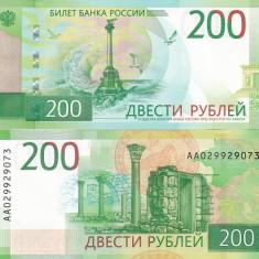 Rusia 200 Ruble (Sevastopol) 2017 UNC - bancnota europa