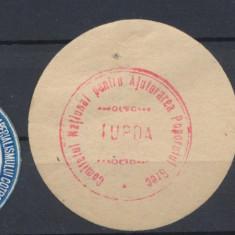ROMANIA 1950-52 trei etichete propaganda comunista pt sprijinire Grecia - Timbre Romania, An: 1951, Oameni, Nestampilat