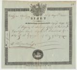 Romania Valahia 1844 Bilet de Export Produse document rar cu desen corabie 1840, Romania pana la 1900, Documente